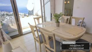 Недвижимость в Испании, Тенерифе. Апартаменты с 2 спальнями в Лос Гигантес.(, 2013-09-20T17:19:25.000Z)