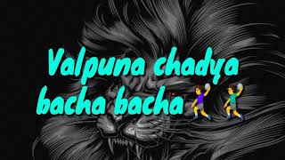 Punjabi ringtone MP3/Punjabi ringtone 2020/पंजाबी रिंगटोन/new Punjabi ringtone/#p4punjabi
