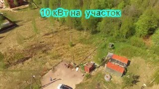видео Гдовский водоносный горизонт. Очистка воды.