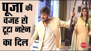 """Piya Albela"" TV Serial 25th June 2018 Full HD Episode | On Location Shoot"