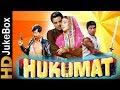 Hukumat 1987 | Full Video Songs Jukebox | Dharmendra, Rati Agnihotri, Shammi Kapoor, Sapna