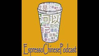 Espresso Chinese Podcast ep2 asking directions