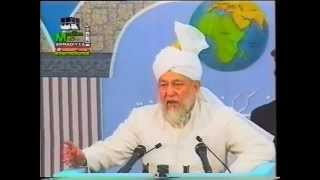 Urdu Khutba Juma on July 28, 1995 by Hazrat Mirza Tahir Ahmad