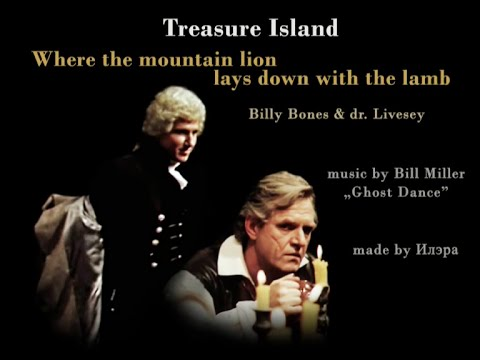 Treasure Island  Where the mountain lion lays down with the lamb