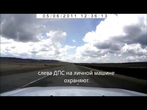 Назарово-Ужур.Красноярский край Wmv