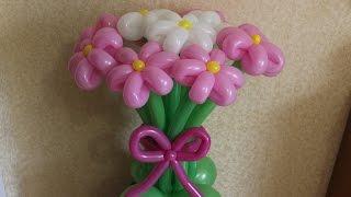 Цветы из воздушных шаров Букет ромашек из шдм Flowers of balloons