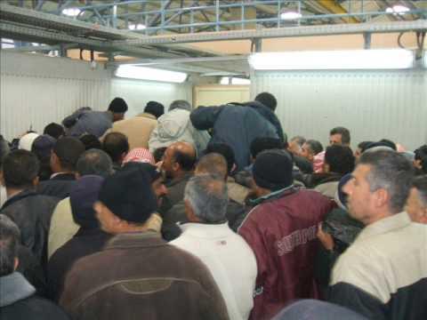 Bethlehem Palestine, Gilo 300 checkpoint - Send Help!