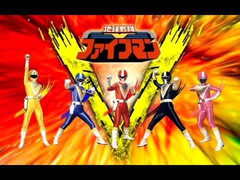 Kaizoku Sentai Gokaiger (Instrumental) - music playlist