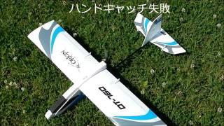 ORIGIN Hobby DT-760 ARF