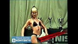 открытый чемпионат г.Уфа по бодибилдингу и фитнесу 2001 год  - 2часть