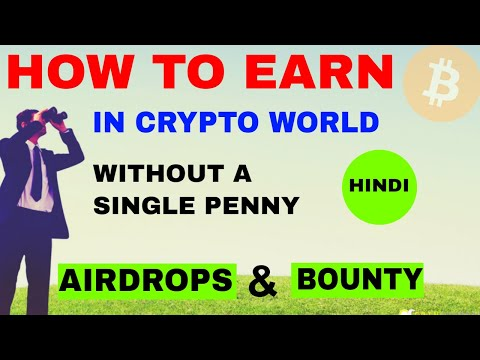 How To Earn In Crypto World Without Any Investment! With Earning Proof
