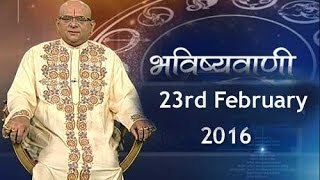 Bhavishyavani: Horoscope for 23rd February, 2016 - India TV