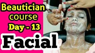 Beautician Course | Day -13 || How to do #Facial