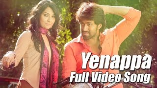 Mr & Mrs Ramachari - Yenappa Sangathi Full Song Video | Yash | Radhika Pandit | V Harikrishna