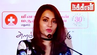 Trisha appears on stage after long Time @ Aram Seiya Pazhaku function
