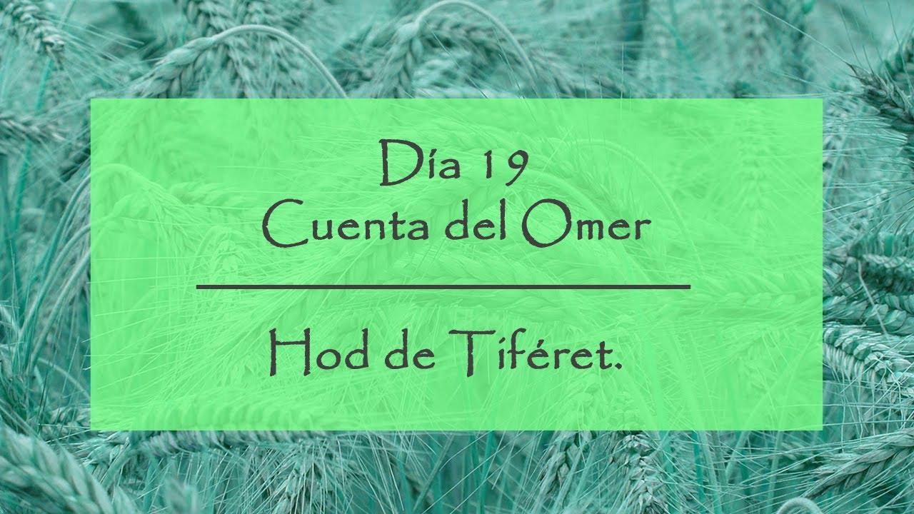 Día 19 del Conteo del Omer