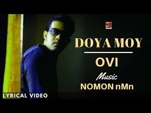 Doya Moy | By Ovi | Music Nomon nMn | Bangla New Song 2018 | Lyrical Video | ☢☢ EXCLUSIVE ☢☢