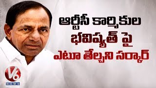 CM KCR : TSRTC Cannot Be Run In Its Present Financial Condition  Telugu News