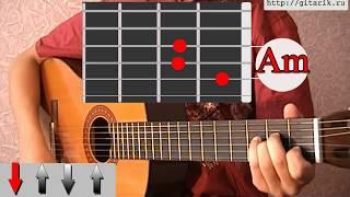 Бумбокс - Та4то аккорды, урок