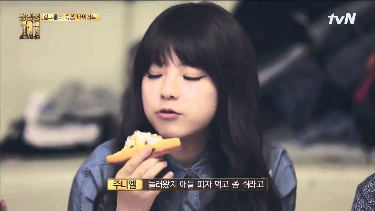 AOA 설현 지민 피자 먹방