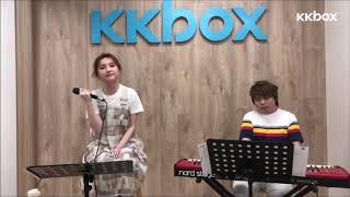 190527 林欣彤 Mag Lam - 飛女正傳 @ KKBOX Facebook LIVE