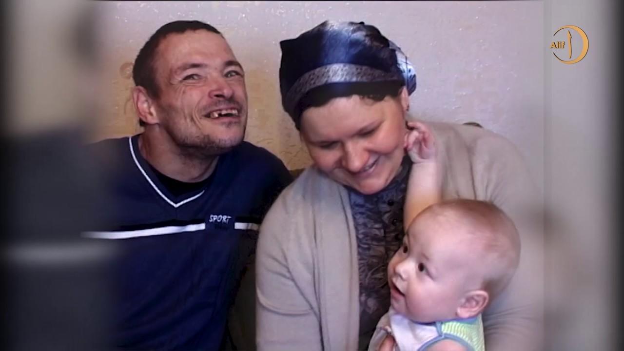 Видео на русском семейная пара фото 590-479