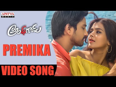 Premika Full Video Song | Andhagadu Video Songs | Raj Tarun, Hebah Patel | Sekhar
