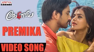 Premika Full Video Song | Andhagadu Video Songs | Raj Tarun, Hebah Patel | Sekhar