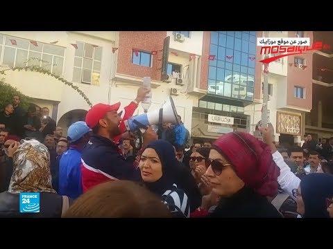 تونس: مظاهرة لآلاف المدرسين بعد فشل المفاوضات مع الحكومة حول الأجور  - نشر قبل 50 دقيقة