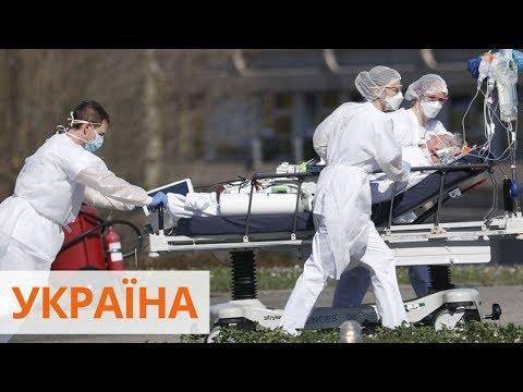 Первая смерть от коронавируса в Киеве. Из-за несоблюдения карантина количество больных быстро растет