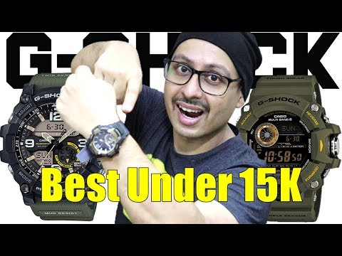 Best G SHOCK Under 15000 | 2019 (Hindi)
