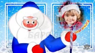"""Проект After Effects - Барс-Арт 6. """"Новогодний праздник"""". Детское портретное слайдшоу на 25 человек"""