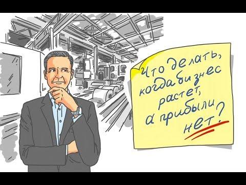 Кейс: как дивиденды были увеличены на 100 млн. руб