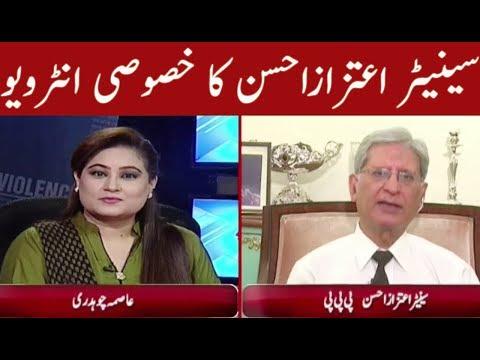 PPP Senator Aitzaz Ahsan Excluisve Interview | News Talk 28 September 2017
