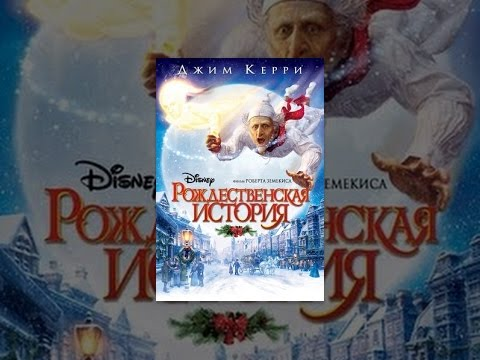 Jim Carreys A Christmas Carol Official Trailer