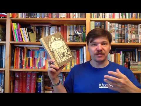 Древние истоки русских волшебных сказок