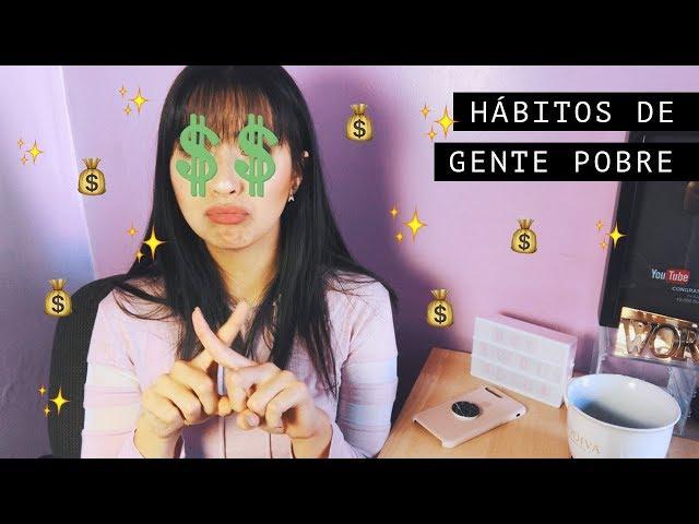 ☆ 13 hábitos que te mantienen en la pobreza. ☆