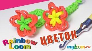 МИНИ-ЦВЕТОК (Кольцо) ТОЛЬКО КРЮЧКОМ из резинок Rainbow Loom Bands. Урок 454. Как сплести ЦВЕТОК.