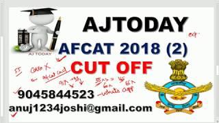 AFCAT 2018 2  CUT OFF