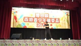 2017 香港青少年雜耍盃 個人組 張嘉偉