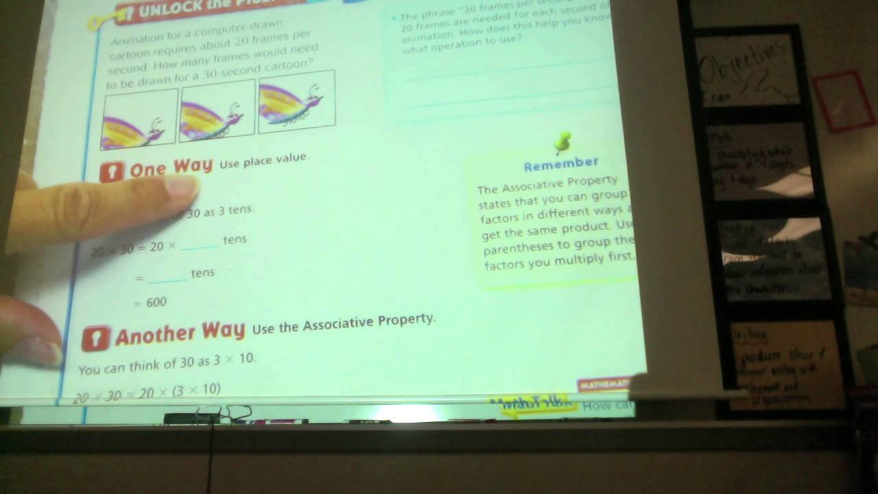 Workbooks nelson math grade 5 workbook : Go Math lesson 3-1 4th grade - YouTube