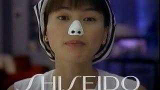 1996年ごろの資生堂の毛穴パック オプチューンのCMです。江角マキコさん...