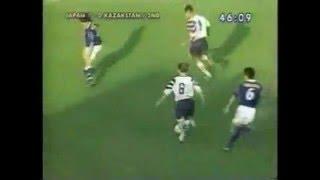 98フランスW杯アジア最終予選 日本vsカザフスタン 悪夢のロスタイム thumbnail