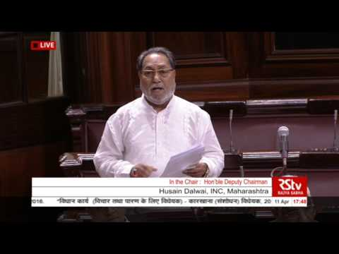 Sh. Husain Dalwai's Speech | The Factories (Amendment) Bill, 2016