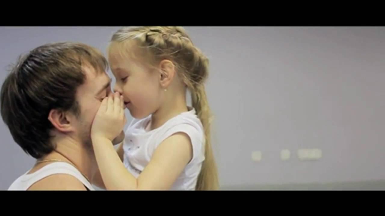 видео любит смотреть онлайн папу очень дочка