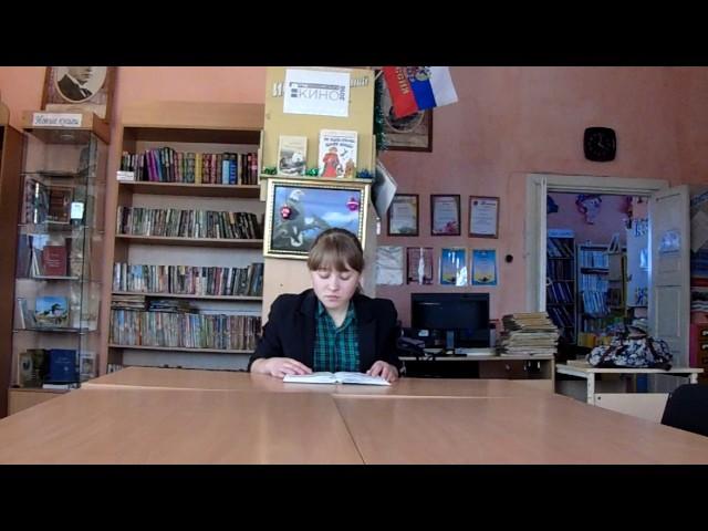 Изображение предпросмотра прочтения – КристинаКачина читает отрывок изпроизведения «Вольность. Ода» А.С.Пушкина