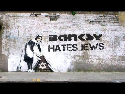 Banksy Hates Jews - The Walled Off Hotel - Bethlehem