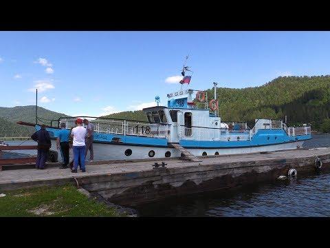 видео: Освидетельствование самых больших маломерных судов Телецкого озера типа «Ярославец»