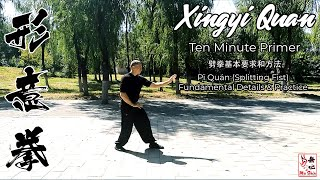 Xingyi Quan Ten Minute Primer - Pi Quan (Splitting Fist)