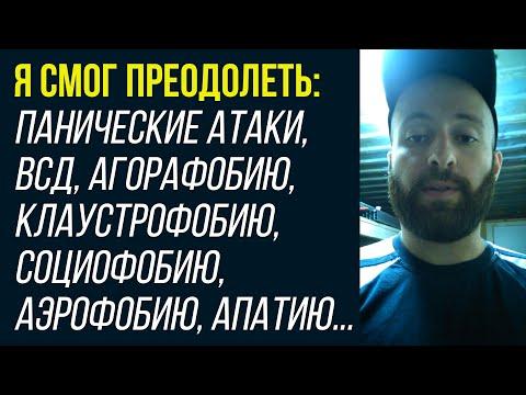 Головокружение (фильм) — Википедия